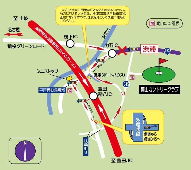 渋滞回避MAP